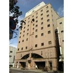 Royal Park Hotel Takamatsu