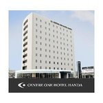 Center One Hotel Handa
