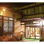 Ryokan Murayama