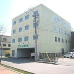 Abashiri Green Hotel