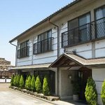 Hotel Wellness Asukaji