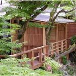 Maruki Ryokan