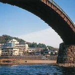 Iwakuni Kokusai Kanko Hotel
