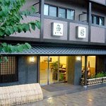 Uoiwa Ryokan