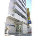 Super Hotel Ogaki-ekimae