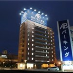 AB Hotel Mikawaanjo Minamikan