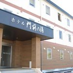 Hotel Monzen no Yu