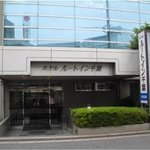 Hotel Route Inn Chiba