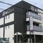 Business Hotel Toyota Village II