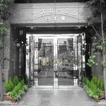 Azu Garden Nihonbashi