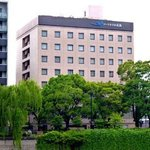 Court Hotel Hiroshima