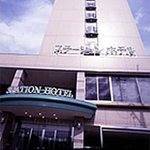 Station Hotel Kuwana