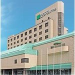 Kikunan Onsen Ubl Hotel