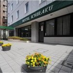 Hotel Ichiraku