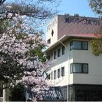 Seto Park Hotel