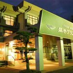 Kikuchi Grand Hotel