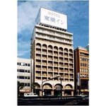 Toyoko Inn Osaka Nanba
