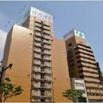 Okayama Universal Hotel Second Annex