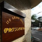 Photo of Ito Grand Hotel