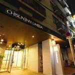 Chisun Inn Umeda