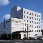 Takamatsu Century Hotel