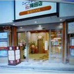 Capsule Inn Osaka