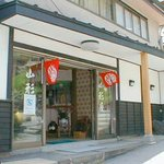 Yamagataya Ryokan