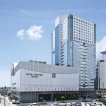 Hotel Century Shizuoka