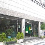 Photo of Green Hotel Ashibi Nara