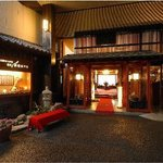 Inatori Akao Hotel