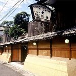Seikoro Inn