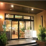 Business Hotel Iruka