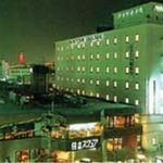 Fukuyama Plaza Hotel
