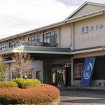 Izu-nagaoka Keikyu Hotel