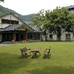 Watarase Onsen