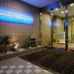 Photo of Takada Station Hotel Joetsu