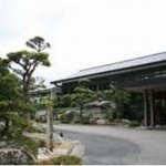 Yukai Resort Koshinoyu