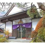 Motoyu Ryokan