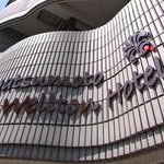 Matsumoto Wellton Hotel