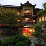 Fujisan Ryokan