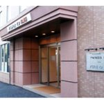 Paradis Inn Sagamihara