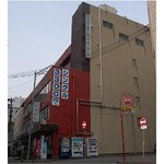 Photo of Hotel  Kibayashi Kanazawa