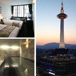 ‪Kyoto Tower Hotel‬