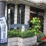 Kishiwada City Hotel Princess