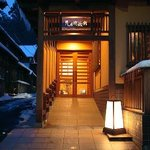 Kuhe Ryokan