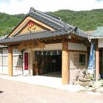 Nonoyu Onsen