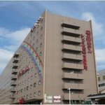Photo of Fukuoka Kamenoi Hotel