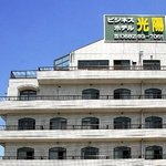 Photo of Business Hotel Koyo Toyoake