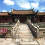The front of Jieyang Learning Palace