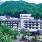 Hotel Yumoto